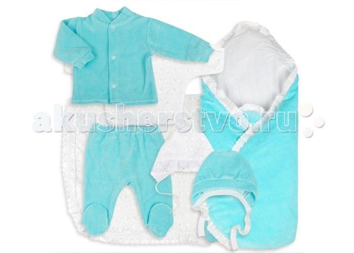 Детская одежда , Комплекты на выписку Карапуз Светлячок (7 предметов) арт: 376664 -  Комплекты на выписку