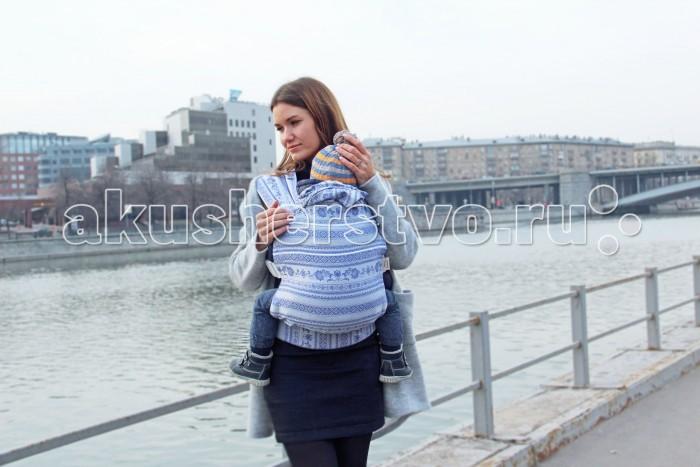 Товары для мамы , Рюкзаки-кенгуру Karaush Слинг Adel (растущий стандарт) арт: 487771 -  Рюкзаки-кенгуру