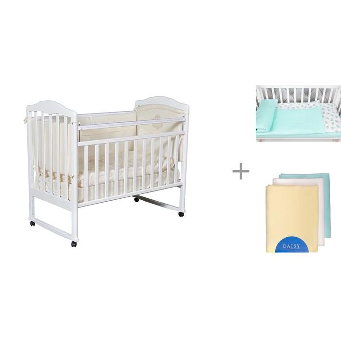Купить Детские кроватки, Детская кроватка Кедр Helen 1 с постельным бельем AmaroBaby Baby Boom Мороженки и пеленками Daisy фланель