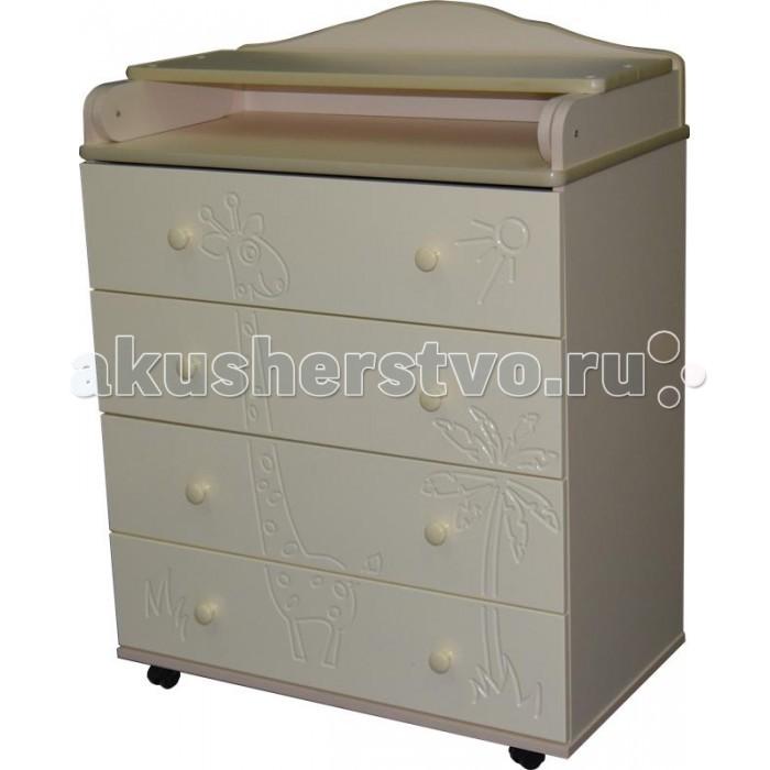 Комоды Кедр Пеленальный Любаша 3 Жираф (4 ящика)