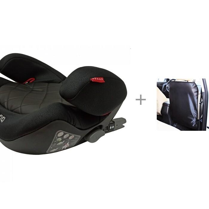 Картинка для Группа 2-3 (от 15 до 36 кг) Kenga Бустер BH2317i Isofix с защитой спинки сидения Russia Автомалыш