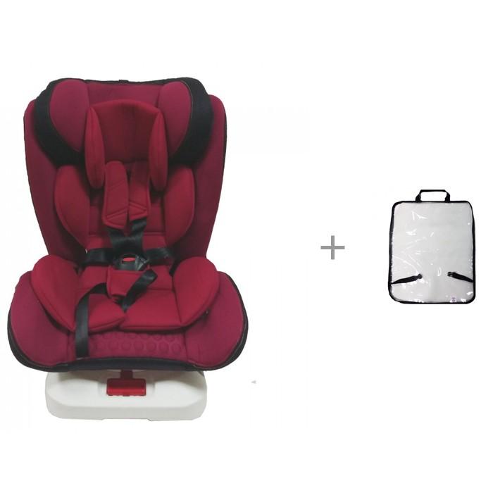 Картинка для Группа 1-2-3 (от 9 до 36 кг) Kenga YB104A и Защитная накидка на спинку переднего сидения автомобиля ProtectionBaby