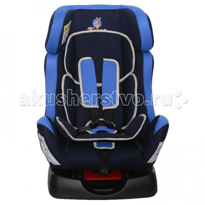 Автокресло Kenga LB719-SLB719-SДетское автокресло Kenga LB719-S сертифицировано и соответствует требованиям Европейского стандарта качества и безопасности ECE R44-04.  Крепление и установка. Автомобильное кресло может устанавливаться как по ходу движения, так и против хода движения с помощью штатного ремня безопасности.  Для новорожденного малыша автокресло фиксируется в автомобиле против хода движения (малыш лицом назад) пока малыш научится хорошо сидеть. С 7-8 месяцев автокресло фиксируется лицом вперед и эксплуатируется приблизительно до 6-7лет (9+,25 кг.). Ребенок фиксируется внутренними пятиточечными ремнями.   Безопасность. Корпус автокресла выполнен из ударопрочного пластика, поглощая и распределяя энергию удара. Боковые накладки существенно снижают вероятность травмирования ребенка при боковых и фронтальных столкновениях. Пятиточечные ремни безопасности с мягкими плечевыми накладками надежно зафиксируют малыша в автокресле. Прочный и практичный замок фиксации ремней безопасности надежно удержит малыша при резких торможениях и толчках.      Особенности: мягкий подголовник, вкладыш и накладки внутренних ремней обеспечивают максимальный комфорт ребенка ортопедическая форма кресла обеспечивает повышенный комфорт ребенка и защиту от нагрузок во время поездки двухпозиционная регулировка поясных лямок в зависимости от возраста ребенка 3 положения регулировки наклона автокресла: одно в группе 0+ и два в группе 1/2 износостойкий чехол легко снимается для стирки ярко выраженная боковая защита обеспечивает безопасность при резких поворотах и боковых ударах надежная система крепления в автомобиле<br>