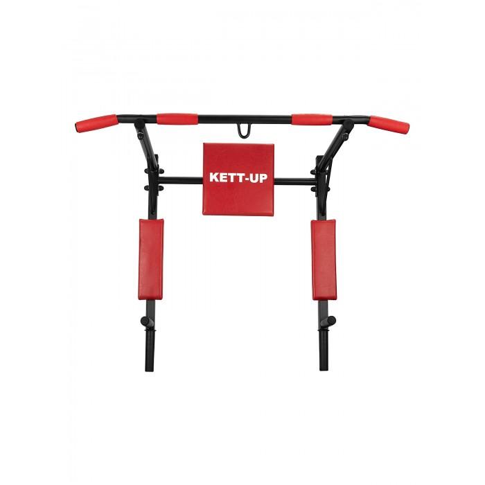 Спортивные комплексы Kett-Up Турник-брусья Strong 3 в 1