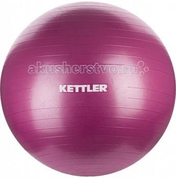 Kettler Гимнастический мяч 75 см от Kettler