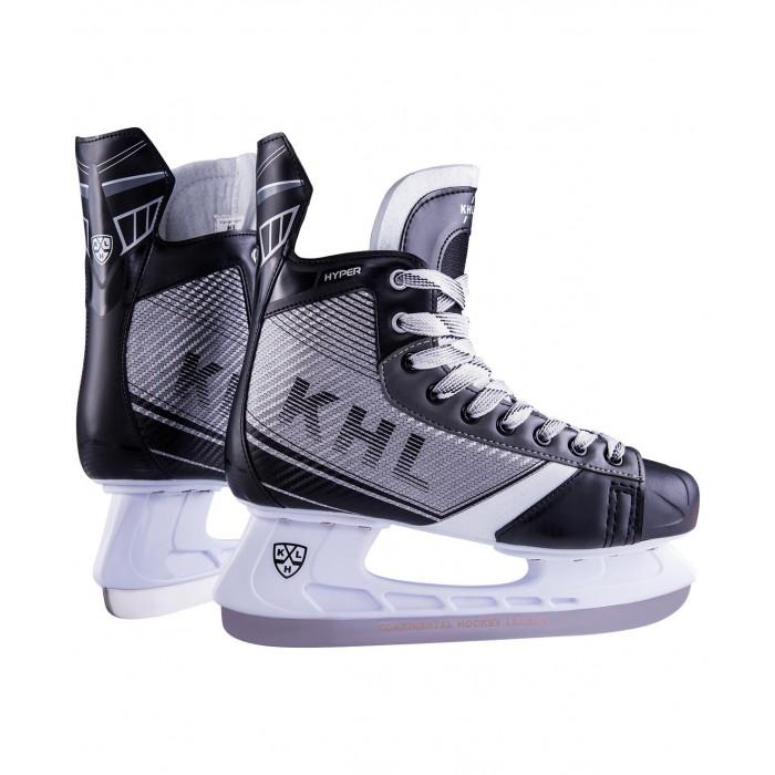 Ледовые коньки и лыжи KHL Коньки хоккейные Hyper, Ледовые коньки и лыжи - артикул:570251