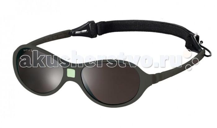 Летние товары , Солнцезащитные очки Ki ET LA Jokaki 1-2.5 лет арт: 47714 -  Солнцезащитные очки