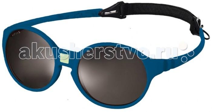 Летние товары , Солнцезащитные очки Ki ET LA Jokakids арт: 47739 -  Солнцезащитные очки