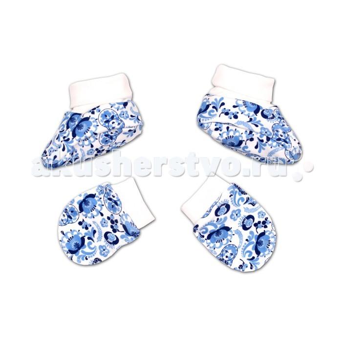 Обувь и пинетки Kiddy Bird Пинетки и рукавички Гжель пинетки митенки blue penguin puku