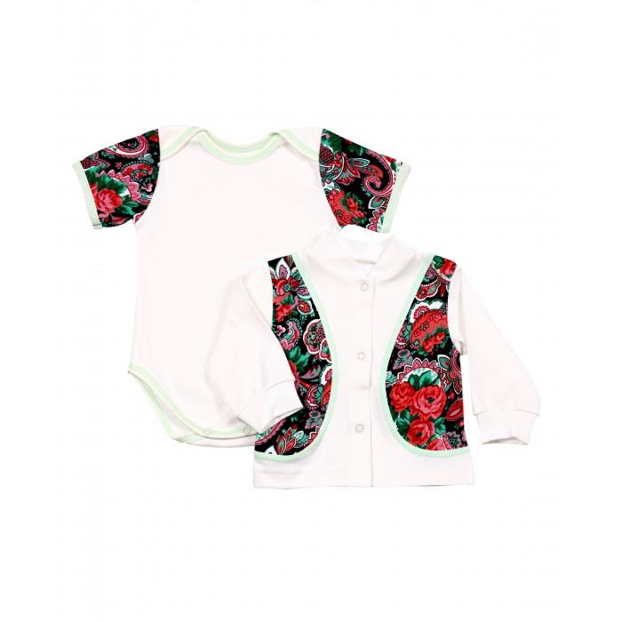 Комплекты детской одежды Kiddy Bird Комплект Ретро (кофточка+боди)