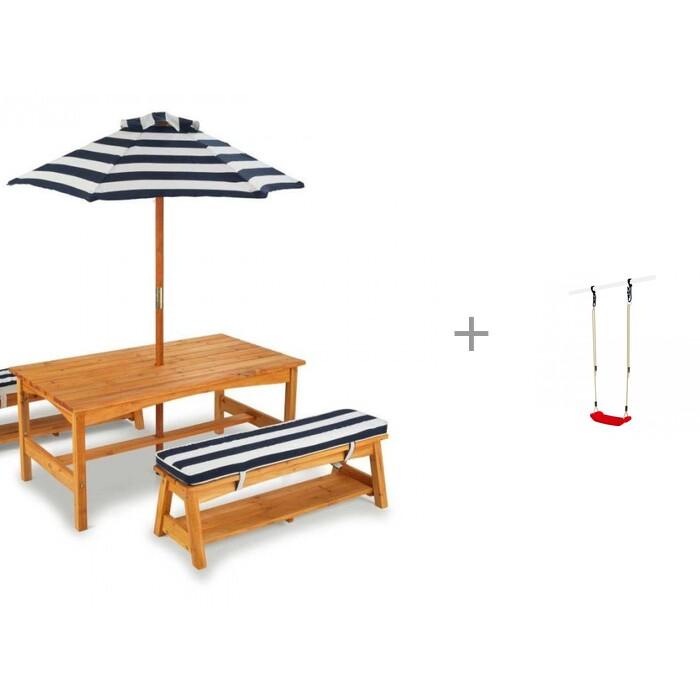 KidKraft Стол с двумя скамейками и зонтом 91х49х52 см качели пластиковые 1.Д-26.01 Romana 1042231