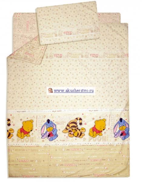 Постельные принадлежности , Постельное белье Kids Comfort 102 (3 предмета) арт: 24390 -  Постельное белье