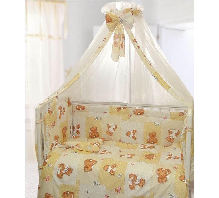 Постельные принадлежности , Комплекты в кроватку Kids Comfort Дрема (7 предметов) арт: 8888 -  Комплекты в кроватку