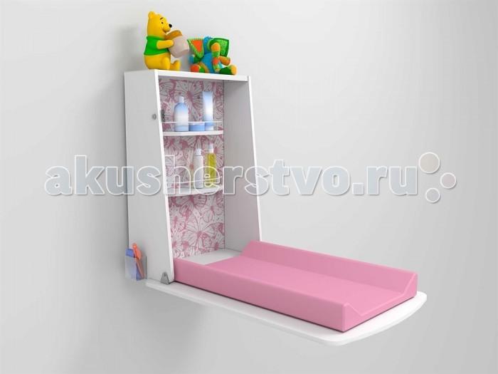Детская мебель , Пеленальные столики BabyDesk Настенный арт: 292333 -  Пеленальные столики