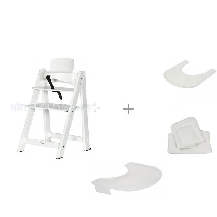 Стульчик для кормления KidsMill HighChair Up с подушкой из эко-кожи, столиком и подносом