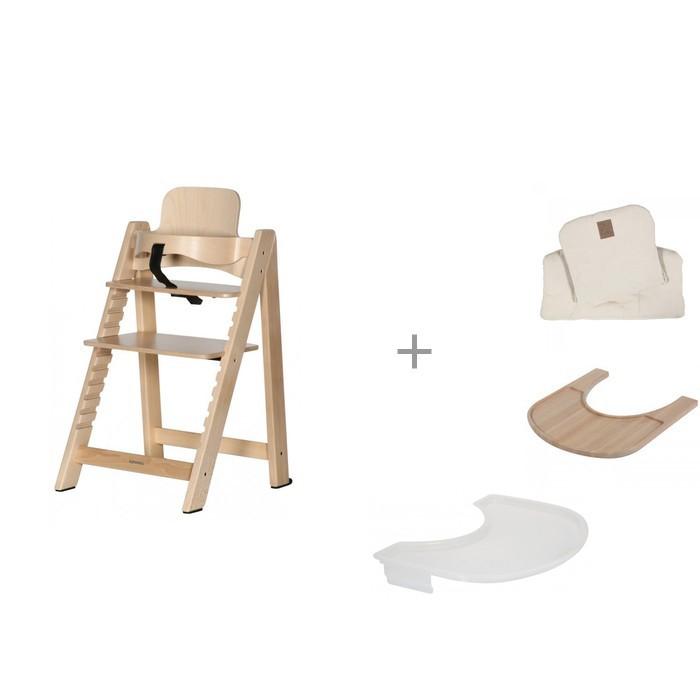 Стульчик для кормления KidsMill HighChair Up с подушкой, столиком и подносом