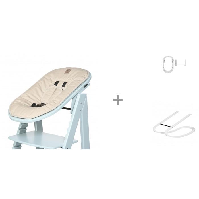 Картинка для KidsMill Комплект для новорожденного (рама и адаптер) с полозьями и подушкой
