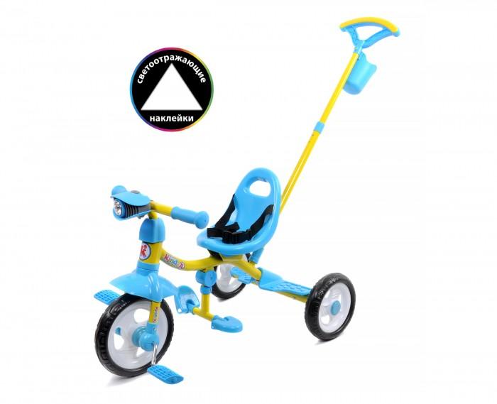 Велосипед трехколесный Kinder LH504