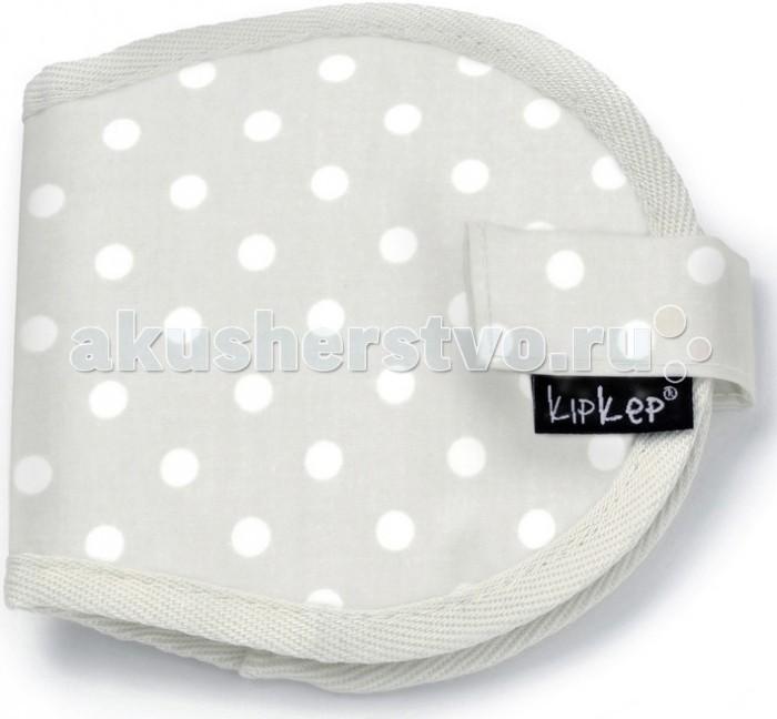 Гигиена для мамы KipKep Футляр для прокладок для груди гигиена для мамы kipkep накидка для кормления feedi