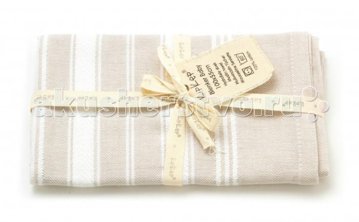 Полотенца KipKep Полотенце 100х50 гигиена для мамы kipkep накидка для кормления feedi