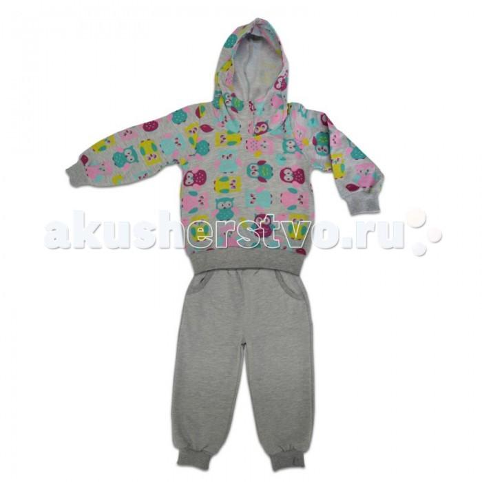 Детская одежда , Комплекты детской одежды Кит Костюм 261-502 арт: 350110 -  Комплекты детской одежды