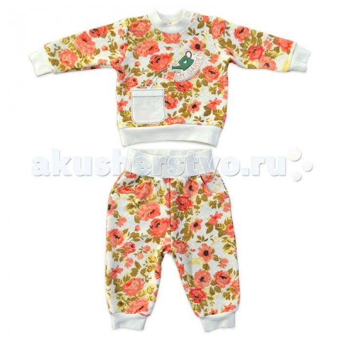 Детская одежда , Комплекты детской одежды Кит Костюм 261-539 арт: 350125 -  Комплекты детской одежды