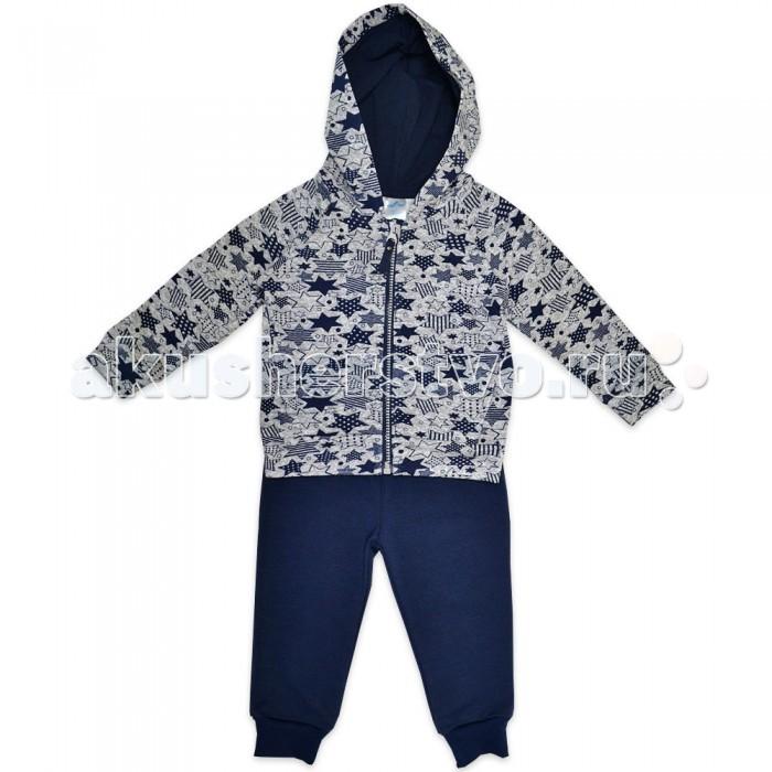 Детская одежда , Комплекты детской одежды Кит Костюм для мальчика (штаны и толстовка) на молнии с капюшоном 271-610 арт: 466696 -  Комплекты детской одежды