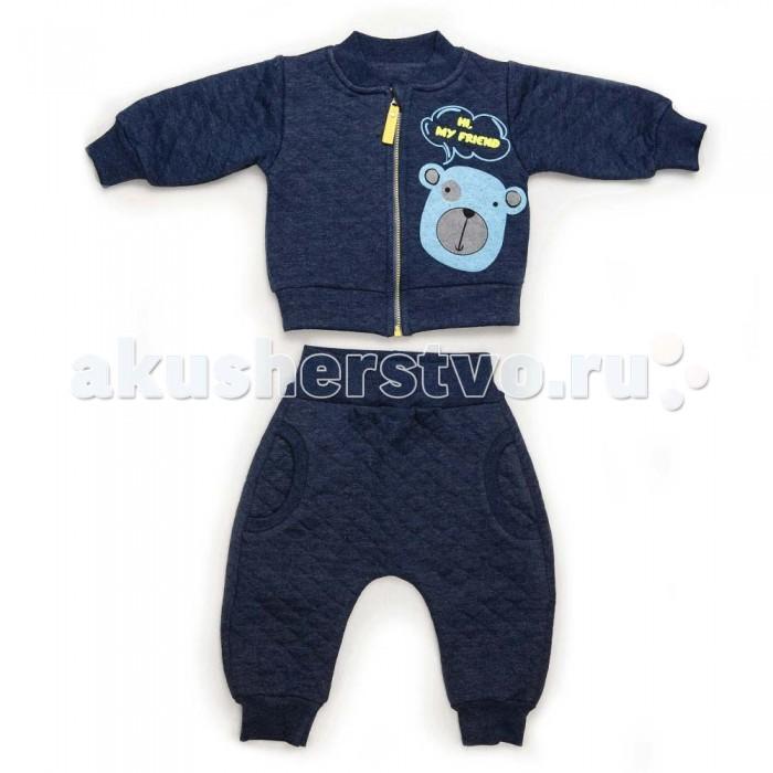 Детская одежда , Комплекты детской одежды Кит Костюм для мальчика (толстовка и штаны) на молнии с принтом арт: 466736 -  Комплекты детской одежды