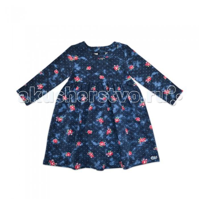 Детские платья и сарафаны Кит Платье для девочки 271-638, Детские платья и сарафаны - артикул:466821