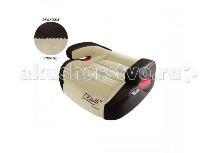 Группа 3 (от 22 до 36 кг - бустер) Kitelli (Kito) Бустер Tempo ecco кожа+ткань