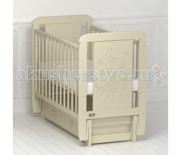 Детские кроватки Kitelli (Kito) Micio продольный маятник детские кроватки kitelli kito amore продольный маятник