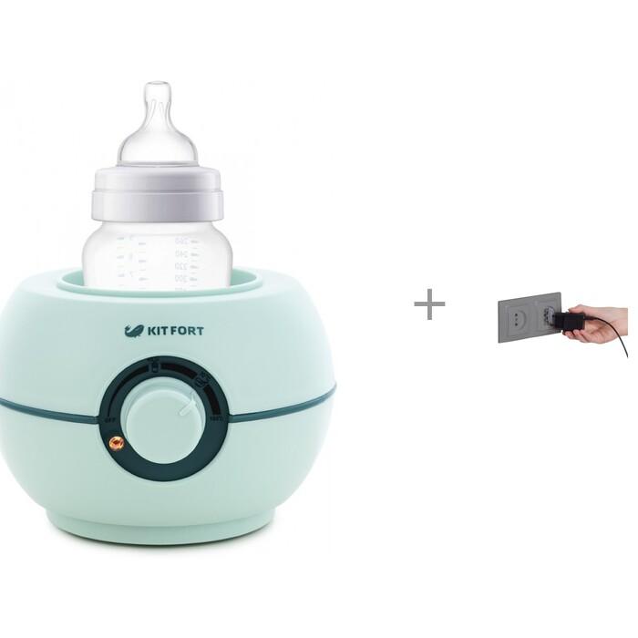 Купить Подогреватели и стерилизаторы, Kitfort Подогреватель бутылочек КТ-2310 и Заглушка для розеток Baby Safety
