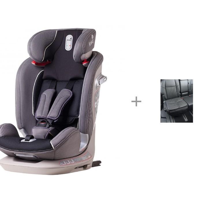 Автокресло Kiwy Alia c чехлом под детское кресло АвтоБра