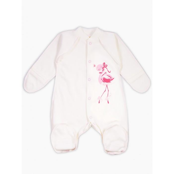 Боди, песочники, комбинезоны Веселый малыш Комбинезон реглан с закрытыми ручками Малыш фламинго
