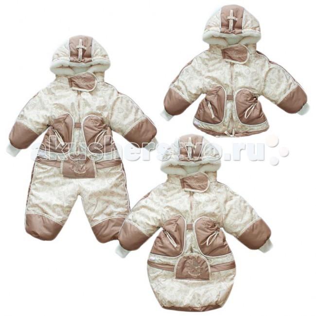 Little People Комбинезон-трансформер Зимушка принтКомбинезон-трансформер Зимушка принтЗима самое холодное время года, поэтому Вашему малышу нужна теплая защита во время прогулок и познания внешнего мира!  Детский комбинезон-трансформер Зимушка предназначен для детей с 0 до 18 месяцев.  Комбинезон удобен в носке, и одевается как мешок до 5 месяцев (мешок имеет длину 74 см), а с 5 месяцев как комбинезон (длина 80 см).  В капюшоне по краю вшита резинка, что позволяет регулировать его размер.  Верх комбинезона сделан из непромокаемой синтетической ткани ТАСЛАН, защищающей от дождя и ветра. Внутри мех (не отстегивается) - чёс из натуральной овечьей шерсти на синтетической основе (состав: 50% овечья шерсть, 50% полиэстер), что предотвращает скатывание плюс теплосберегающая мембрана на основе холлофана плотности 200.  Дополнительный клапан для защиты от ветра, ножки и ручки закрываются как на распашонках, путем отворотов.  Удобная трансформация - модель 3 в 1 - мешок, комбинезон, курточка (трансформируется по низу, отстегивается на молнии).  Размер: 74 см (с мешком), 80 см (с ножками).<br>