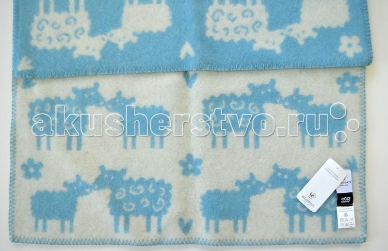 Одеяло Klippan из эко-шерсти 65х90 смиз эко-шерсти 65х90 смМягкие и уютные детские шерстяные одеяла Klippan специально созданы для нежного сна малышей. Натуральное экологичное сырье — основа для готовых изделий, абсолютно безопасных для детского здоровья.  eco wool — ЭКО-шерсть™ — инновация от Klippan Экологический хлопок производится на рынке уже много лет, а экологическая шерсть – большая редкость. Дело в том, что производство шерсти до последнего времени невозможно было представить без использования пестицидов как единственного средства для борьбы с насекомыми на шерсти овец.  Группа фермеров из Новой Зеландии (полуостров Бэнк) опробовала и внедрила такой процесс разведения овец, при котором животных обрабатывают пестицидами лишь однажды при рождении вместо многократного применения пестицидов в течение всего периода роста овец. Это приводит к отсутствию вредных химических компонентов в шерсти взрослой овцы. Кроме того к животным не применяют антибиотики, осуществляется строгий контроль за качеством корма на предмет полного отсутствия вредных химикатов.  ЭКО-шерсть из Новой Зеландии идеально подходит для производства шерстяных одеял и пледов. Klippan – единственный производитель, который эксклюзивно использует это сырье. eco wool — это специальный ярлык, который имеют товары, произведенные из экологической шерсти. Детские шерстяные одеяла производятся исключительно из ЭКО-шерсти. Для производства одеял Klippan используется шерсть мериносов и ягнят. (Мериносы — порода овец с однородной тонкой шерстью белого цвета. Имеют чрезвычайно густое руно, состоящее из короткой, мягкой и тонкой ости, руно очень правильно вьется).  Оригинальный дизайн: множество вариантов – выбор за Вами! Образы, созданные шведскими дизайнерами с огромным энтузиазмом и любовью, наверняка вдохновят фантазию Вашего маленького исследователя и гарантируют ему по-настоящему сказочные сны. Волшебные джунгли с жирафами, львами, игривыми обезьянками и попугаями, или добрые пушистые барашки, или настоящ