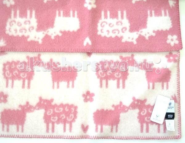 Одеяла Klippan из эко-шерсти 65х90 см