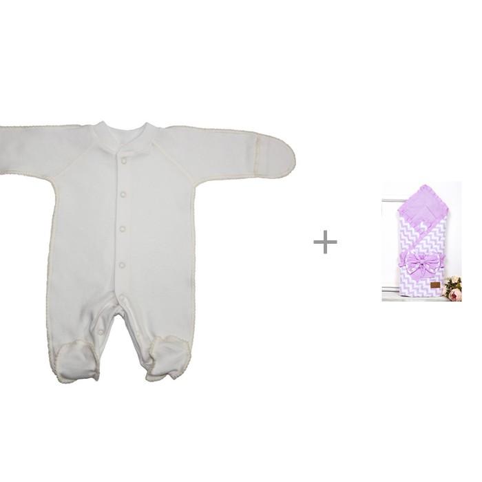 Купить Боди, песочники, комбинезоны, Клякса Комбинезон для детей 37-523н с одеялом на выписку AmaroBaby Zig Zag