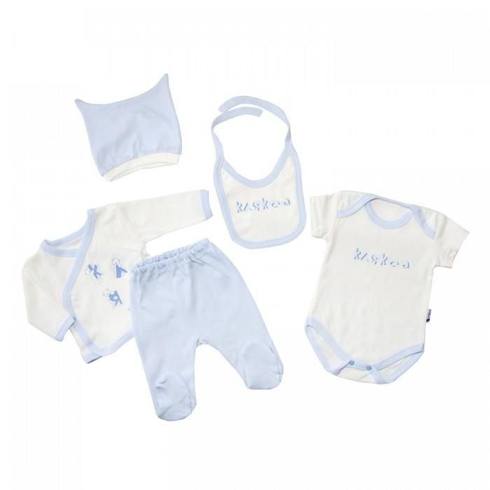 Комплекты детской одежды Клякса Комплект 5 предметов 37К-5065