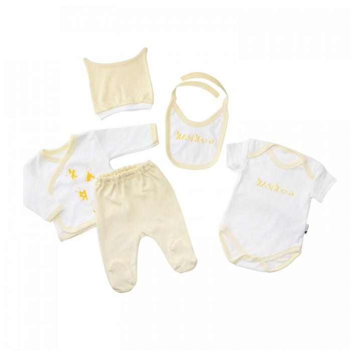 Комплекты детской одежды Клякса Комплект 5 предметов 37К-5065 комплекты детской одежды клякса комплект для девочки из кофточки и ползунков