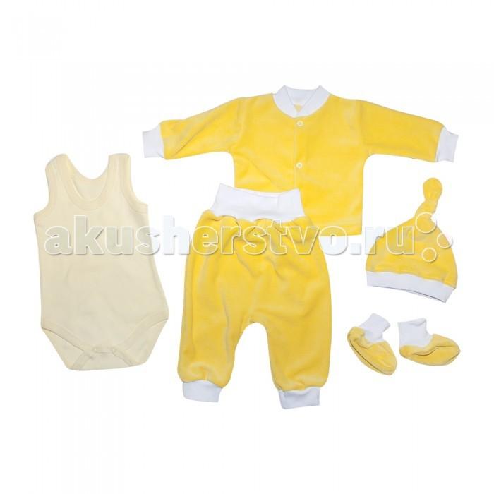 Комплекты детской одежды Клякса Комплект 5 предметов 53-5228 комплекты детской одежды клякса комплект 2 предмета 39к 5222