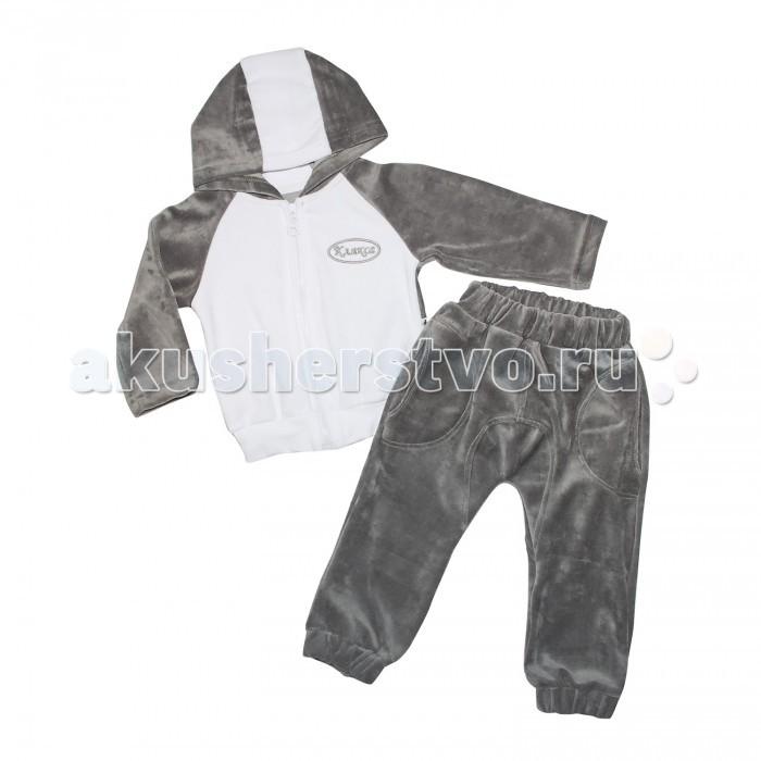 Комплекты детской одежды Клякса Спортивный костюм СК-1 комплекты детской одежды клякса комплект 4 предмета 55 5529
