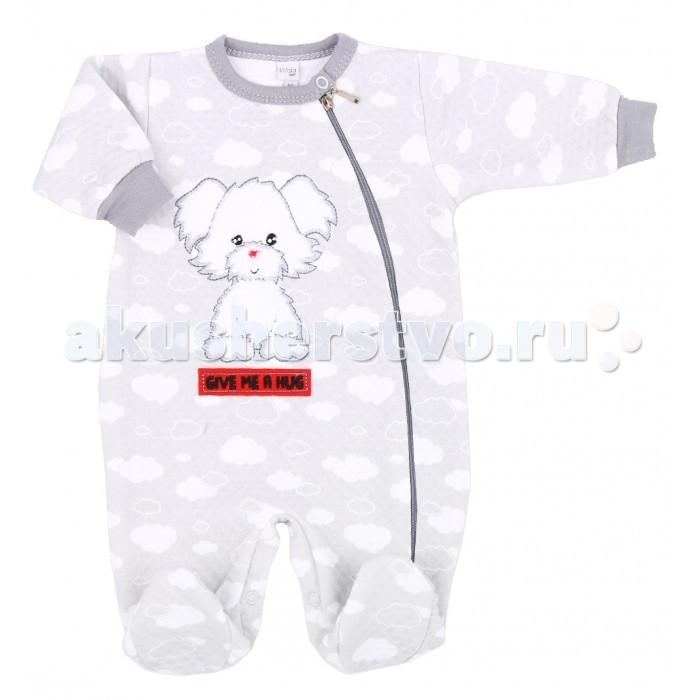 Детская одежда , Комбинезоны и полукомбинезоны Koala Комбинезон длинный рукав Milus арт: 461866 -  Комбинезоны и полукомбинезоны