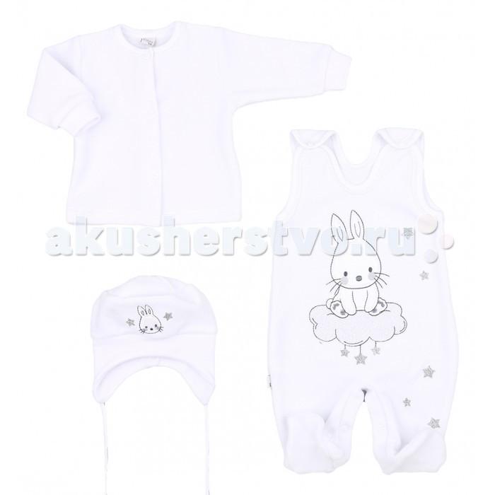 Детская одежда , Комплекты детской одежды Koala Комплект 3 предмета Obloczek арт: 460636 -  Комплекты детской одежды