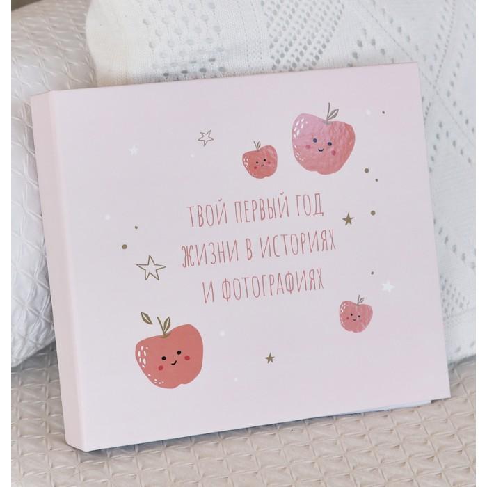 Фото - Фотоальбомы и рамки Kogankids Альбом для фотографий Для девочки мой первый год жизни голубой