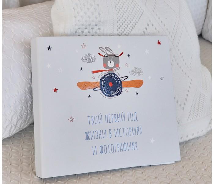 Фото - Фотоальбомы и рамки Kogankids Альбом для фотографий Для мальчика мой первый год жизни голубой