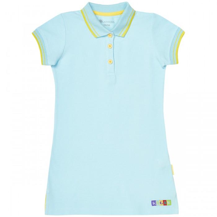 Kogankids Платье для девочки 271-334-07