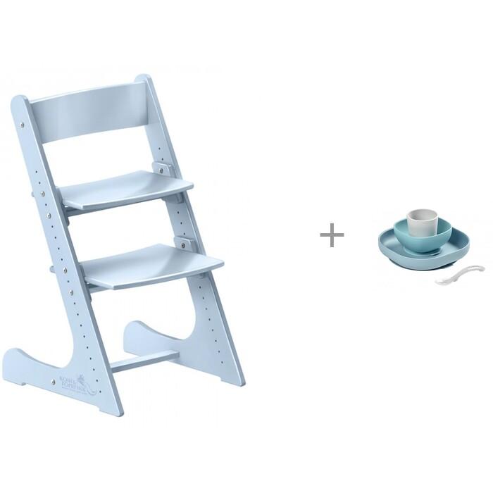 Стульчик для кормления Конёк Горбунёк  цветной однотонный и набор посуды Silicone Meal Set