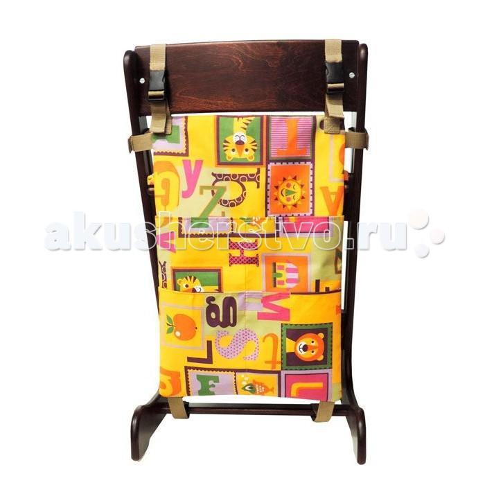 Детская мебель , Аксессуары для мебели Конёк Горбунёк Карман для игрушек для растущего стула арт: 422859 -  Аксессуары для мебели