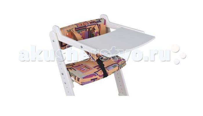 Детская мебель , Аксессуары для мебели Конёк Горбунёк Комплект из подушки, ограничителя и столика (слоновая кость) арт: 406814 -  Аксессуары для мебели